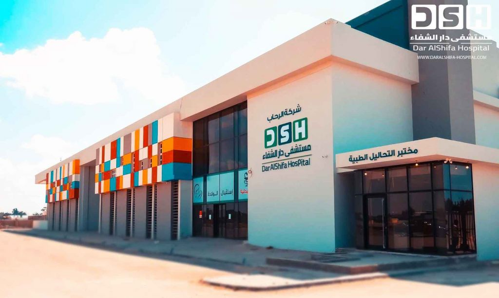 Senwan Completed Dar Alshifa Hospital Project